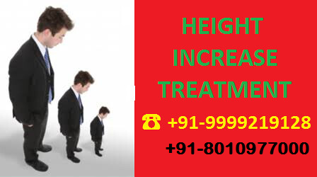 Specialist doctor for height growth in Inderpuri