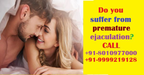 Early discharge treatment in Greater Noida