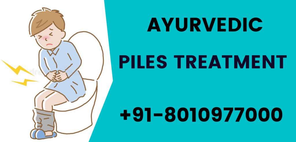 piles treatment without surery