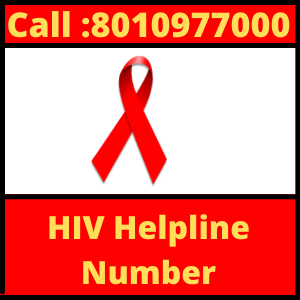 Hiv helpline contact number Kanpur