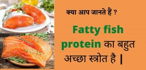 Foods for diabetic patient in Hindi